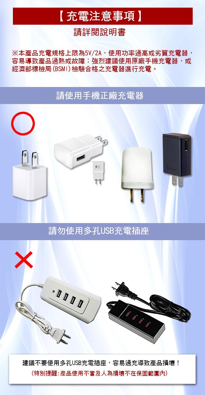 無線捲髮器充電注意事項